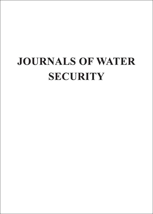 View Vol. 5 (2019): Journal of Water Security